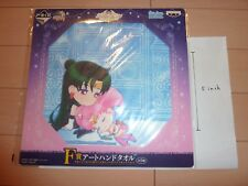 Sailor Moon Hand towel pluto chibiusa