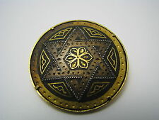 "DAMASCENE BROOCH PIN COPPER BRASS SILVER ""STAR of DAVID"" Damascus Syria Judaica"