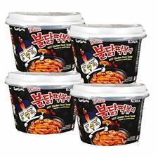Samyang Spicy Hot Chicken Buldak Rice Cake Tteokbokki Challenge