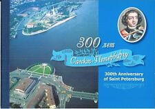 RUSSLAND RUSSIA 2003 BOOKLET 300th ANNIVERSARY OF SAINT PETERSBURG