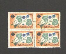 Q5658 - ROMANIA 1961 - QUARTINA USATA FIORI - VEDI FOTO