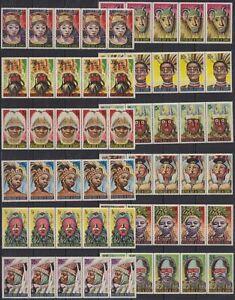 J464. 5x Guinea - MNH - Culture - Masks - Various