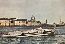 BC59831 bateaux ships in Russia