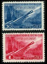 Russia, Scott# 1302 - 1303, Michel# 1290 - 1291, MLHOG