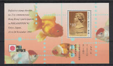 HONG KONG MNH STAMP SHEET 1991 PHILA NIPPON TOKYO SG MS684