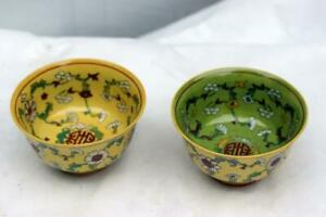 Pair Chinese Porcelain Qianlong Bowls  Yellow Ground