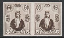Jordan 3908 - 1930's EMIR ABDULAH IMPERF PROOF PAIR 5m REVERSED unmounted mint