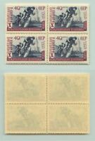 Russia USSR 1957 SC 1956 Z 1935 MNH block of 4 . rt9684