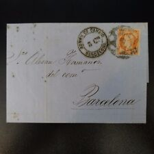 NAPOLÉON N°23 LETTRE COVER CACHET ESPAGNOL ROUE DE CHARRETTE CAD ADMON DE CAMBIO