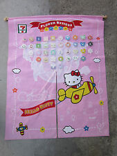 HELLO KITTY CURTAINS WITH PINS COMPLETE FLOWER NATION SET Japan Banner