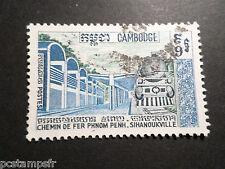 CAMBODGE 1970, timbre 231, TRAIN, LOCOMOTIVE, oblitéré, VF STAMP
