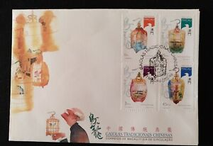 Macau FDC with 4 stamps - Traditional Chinese bird cages - Macau - 1996