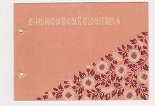 1939 JAPAN FDC SPECIAL FOLDER RED CROSS STAMPS # 295-8 FD CANCEL CV ¥ 25,000