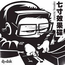 "DJ DSK Metric Breaks 7"" Scratch Vinyl Skipless Dinked Records Portablist"
