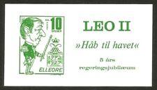 Denmark Elleore local 1977 5 Years Reign of Leo I minisheet Mnh ex Jim Czyl