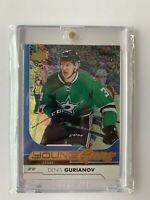 2017-18 Denis Gurianov Young Guns GOLD SPECKLED FOIL SSP Epack Rookie RC Stars