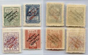 Georgia 1922 SC B1-B4 mint . rtb6421