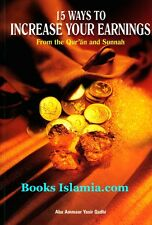 15 ways to increase your Earnings from Quran and Sunnah