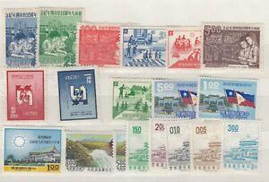 China Taiwan Collection Of 6 Sets MNH JK2457