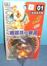 "Pokemon Charizard 2"" Figure Tomy Ball Collection 01 Nib Japan Import"