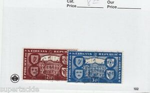 1949 Ireland Éire Sc #139-140 Θ used F/VF Dublin Architecture postage stamps