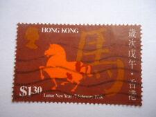Hong Kong QEII 1978 Sg372 $1.30 Used Lunar year of the Horse