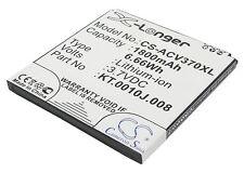 1800mAh Battery For ACER Liquid E2, E2 Dou, V370 (p/n JD-201212-JLQU-C11M-003)