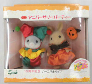 Epoch Sylvanian Families  Anniversary party carnival type?Doll?From?Japan