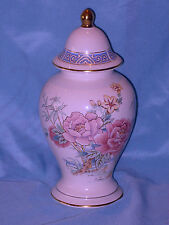 "VINTAGE WADE KANA LIDDED JAR WITH FLORAL DECORATION 8 3/4"" TALL PERFECT CONDITIO"