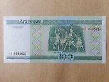 Belarus Banknote 100 Rubles (UNC) : 6485624