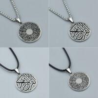 1pc Women Fashion Jewelry Islamic Allah Necklace Quran Symbol Pendant Gift