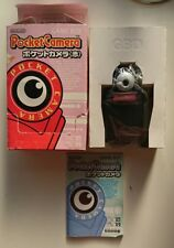 Nintendo Gameboy, Pocket Camera, Red , BNIB