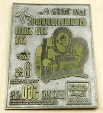 GIOCA Home Cinema 8mm Projector Vintage GREEK Ad Printing Plate 15.3x10cm