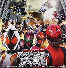 Est-sont venus RIDER * Super Sentai chou super hero Taisen-Japon 2 CD i98