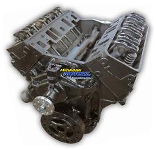 MerCruiser, Volvo Penta, 4.3L Vortec Marine Engine, '96-Current - Remanufactured