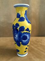 Yellow blue floral ceramic vase made in China poppies flowers urn porcelain