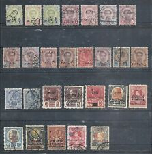 SIAM/ THAILAND SMALL LOT WITH SURCH 1889 - 1952