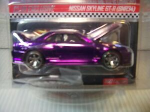 Hot Wheels 2020 Redline Club RLC Membership Kit Purple Nissan Skyline GT-R