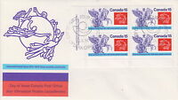 CANADA #649 15¢ UPU CENTENARY LL PLATE BLOCK FIRST DAY COVER