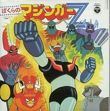 Mazinga Z Mazinger BANDAI CANDY TOY ANIME SONG MINI CD Toei Go Nagai Robot Mecha