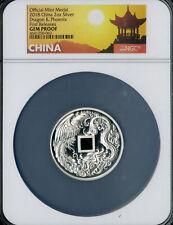 China Coin 2018 Silver 2oz Dragon & Phoenix Gem Proof NGC NO RESERVE!