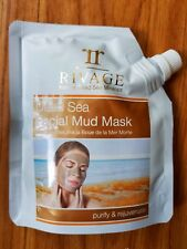 AUTHENTIC BRAND NEW RIVAGE NATURAL FACIAL MUD MASK 200G POUCH
