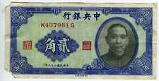 Central Bank of China 20 Cents Note Dated 1940