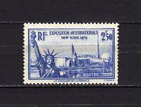 #964 - Francia - Esposizione di New York, 1939 - Nuovo (** MNH)