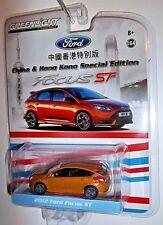 Greenlight 2012 Ford Focus ST Metallic Orange China HK Special hong kong