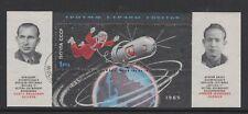 "Russia - SG MS 3106 - f/u - 1965 - Space Flight of ""Voskhod 2"""