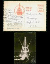 Mayfairstamps France 1956 Metered Eiffel Tower Fancy Cancel to US Postcard wwp49