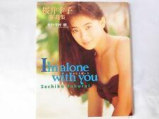 I'm alone with you Futari bocce Sachiko Sakurai Photos photo book album Japanese