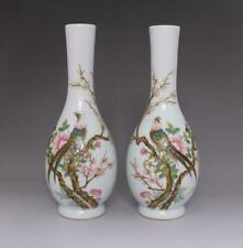 RARE PAIR CHINESE FAMILLE ROSE PORCELAIN VASES QIANLONG MARKED (E111)