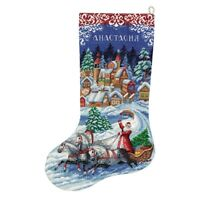 New Cross Stitch Hand Embroidery Kit Fairytale Christmas Stocking by Panna